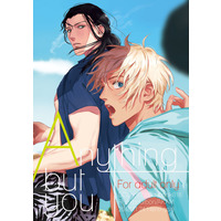[Boys Love (Yaoi) : R18] Doujinshi - Novel - Meitantei Conan / Akai x Amuro (anything but you) / アンリアステ
