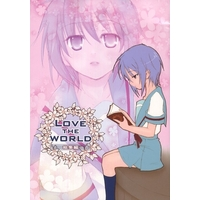 Doujinshi - Compilation - Haruhi (LOVE THE WORLD 総集編) / KH‐N