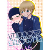 [Boys Love (Yaoi) : R18] Doujinshi - Manga&Novel - Anthology - Meitantei Conan / Amuro x Akai (YELLOW SHOWER) / APRICOTFIZZ