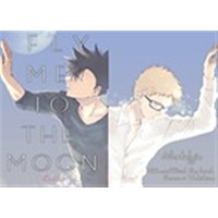 [Boys Love (Yaoi) : R18] Doujinshi - Novel - Haikyuu!! / Kuroo x Tsukishima (FLY ME TO THE MOON) / Nostalgia