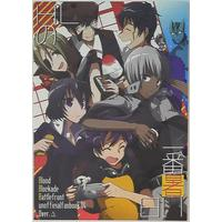 Doujinshi - Blood Blockade Battlefront / All Characters (HLの一番暑い日) / Over:△