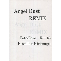 [Boys Love (Yaoi) : R18] Doujinshi - Novel - Fate/Zero / Kirei x Kiritsugu (【コピー誌】Angel Dust REMIX) / CRY