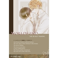 [Boys Love (Yaoi) : R18] Doujinshi - Novel - Omnibus - Compilation - Hetalia / United Kingdom x Japan (ワールズエンド再録集2 ささめきごと) / ワールズエンド