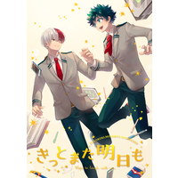 Doujinshi - Anthology - My Hero Academia / Todoroki Shouto x Midoriya Izuku (きっとまた明日も) / tenten , YAYUN