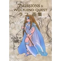 Doujinshi - Illustration book - 7MISSIONS&WOLFLEND QUEST ラフ画集 / FIELD-KUGATSU