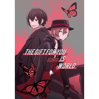 Doujinshi - Bungou Stray Dogs / Dazai Osamu x Nakahara Chuuya (THE GIFT FOR YOU IS WORLD) / Denpa-tou