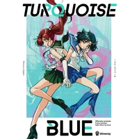 Doujinshi - Sailor Moon / Mizuno Ami (Sailor Mercury) & Kino Makoto (Sailor Jupiter) (TURQUOISE BLUE) / 20twenty