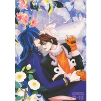 [Boys Love (Yaoi) : R18] Doujinshi - Novel - Anthology - Houshin Engi / Youzen x Taikoubou (双魚のアルレシャ) / 三月の行進/noon-moon