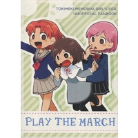 Doujinshi - Omnibus - Tokimemo GS / Daisy (PLAY THE MARCH) / すいすいばぎーでいず