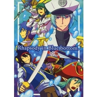 Doujinshi - Novel - Vanguard (Rhapsody in Blue bottom.) / うすのろファイターズ