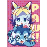 Doujinshi - Illustration book - Inazuma Eleven Series / All Characters (Inazuma Eleven) (PAW!!) / coin×2 hell