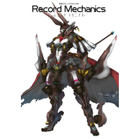 Doujinshi - Illustration book - Record Mechanics / Glieate Works