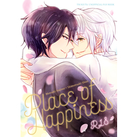 [Boys Love (Yaoi) : R18] Doujinshi - Manga&Novel - Anthology - Tsukipro (Tsukiuta) / Mutsuki Hajime x Shimotsuki Shun (Place of Happiness) / トクメイゴリーヌ