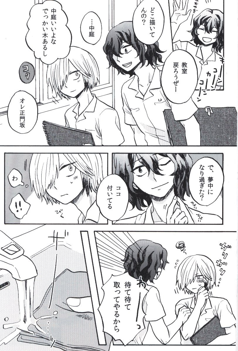 Doujinshi - Anthology - Yowamushi Pedal / Aoyagi & Teshima (Team Reversible 表)