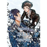 Doujinshi - PSYCHO-PASS / Akane & Kougami (lonely JELLY bravely) / alcor / unrealyouth