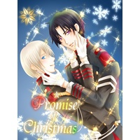 Doujinshi - Seraph of the End / Ichinose Guren (Promise of Christmas) / harusame-maro