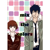 Doujinshi - PSYCHO-PASS / Akane & Kougami (mix the colors) / alcor / unrealyouth