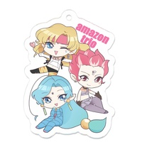 Key Chain - Sailor Moon
