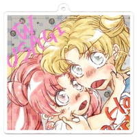 Key Chain - Sailor Moon / Sailor Moon & Chibiusa (Sailor Chibi Moon)