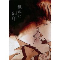 [Boys Love (Yaoi) : R18] Doujinshi - Novel - TIGER & BUNNY / Ryan Goldsmith x Kotetsu Kaburagi (乱れた刻印) / ふわふらり