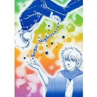 Doujinshi - Novel - Anthology - Gintama / Gintoki x Okita (Sugar Nightmare) / 薄荷はちみつ堂
