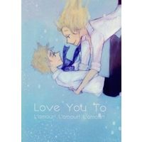 Doujinshi - Hetalia / France x United Kingdom (Love You To L'amour!L'amour!L'amour!) / ツインクル