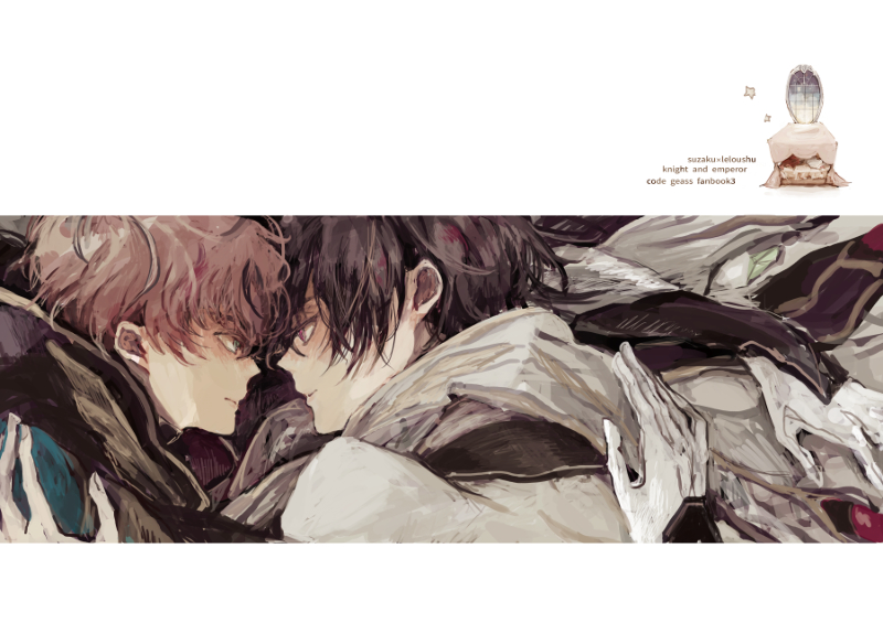 Doujinshi - Illustration book - Code Geass / Suzaku x Lelouch (DAWN) / スヤスヤ星