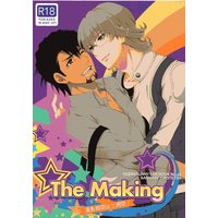 [Boys Love (Yaoi) : R18] Doujinshi - Novel - TIGER & BUNNY / Barnaby x Kotetsu (The Making) / EXICE