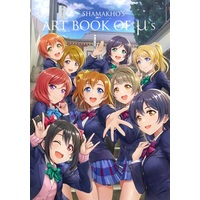 Doujinshi - Illustration book - Love Live / Eri & Honoka & Kotori & Maki (Shamakho's Art Book of μ's) / S.I.FACTORY