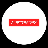 Badge - Bleach / Hirako Shinji
