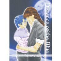 Doujinshi - Manga&Novel - Anthology - Mobile Suit Gundam Wing / Duo Maxwell (Distance of the Blue) / Y's同盟/I ME MINE