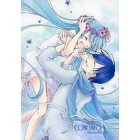 Doujinshi - Omnibus - VOCALOID / KAITO x Hatsune Miku (CONCERTO-Beautiful World End) / Aqua Project