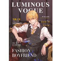 Doujinshi - Illustration book - Fate/Grand Order / Gilgamesh & Edmond Dantes & Ozymandias (LUMINOUS VOGUE STYLE) / 光影同人社