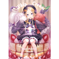 Doujinshi - Illustration book - Fate/Grand Order / Abigail Williams (Fate Series) (Whip & Cream) / 春兎庵