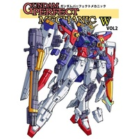 Doujinshi - Illustration book - Mobile Suit Gundam Wing (GUNDAM PERFECT MECHANIC W 02) / Shatodasso