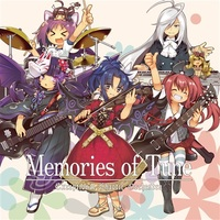 Doujin Music - Memories of Tune / Exceptional Chaotic Orchestra