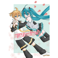 Doujinshi - Illustration book - VOCALOID / Len x Miku (アソート) / 雪雫