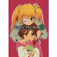 Doujinshi - K-ON! (Exotic Toy Box 3) / ピロシキトウ