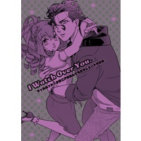 Doujinshi - Fate/Zero / Lancer & Gurania (I Watch Over You.) / ネオドイツ