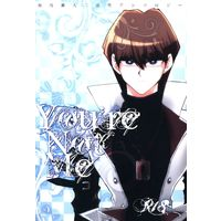 Doujinshi - Manga&Novel - Anthology - Yu-Gi-Oh! / Kaiba Seto (You're Not Me *アンソロジー) / Rosario Bianco