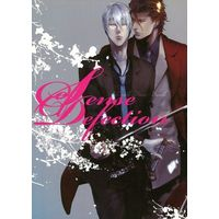 [Boys Love (Yaoi) : R18] Doujinshi - Bleach / Aizen Sosuke x Ichimaru Gin (Sense of Defection) / 芝