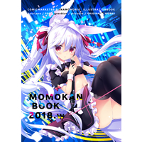 Doujinshi - Illustration book - MOMOKAN BOOK 2018.W / 桃のカンヅメ