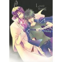 [Boys Love (Yaoi) : R18] Doujinshi - Novel - Blue Exorcist / Mephisto x Rin Okumura (Love song) / God Calm