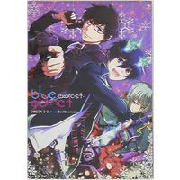 [Boys Love (Yaoi) : R18] Doujinshi - Blue Exorcist (Blue-Exorcist-garnet *再録) / OMEGA2-D