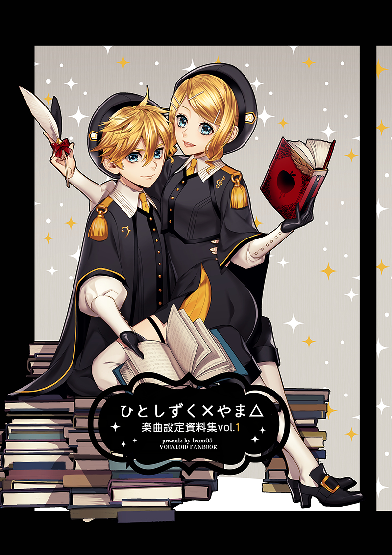 Doujinshi - Illustration book - VOCALOID / Rin & Miku & Len (ひとしずく×やま△楽曲設定資料集vol.1) / team OS