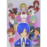 Doujinshi - Persona3 / All Characters (Persona) (PERSONA 3 all chara BOOK ハチスノウテナ) / rest*RAINT*rest