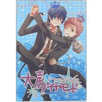Doujinshi - Manga&Novel - Anthology - Blue Exorcist / Rin x Renzo (大声ダイヤモンド)