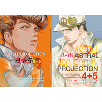 [Boys Love (Yaoi) : R18] Doujinshi - Omnibus - Jojo Part 3: Stardust Crusaders / Jyoutarou x Jyosuke (ASTRAL PROJECTION 4+5) / 山本ハーレム
