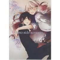 Doujinshi - Kagerou Project / Mary & Konoha (Mono side scenario) / 何処