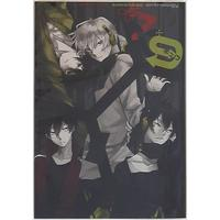 Doujinshi - Manga&Novel - Anthology - Kagerou Project / Shintaro x Konoha (7×9 *アンソロジー) / ナナキュウ本部